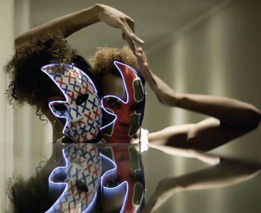 Baile de Ipanema
